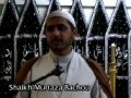 Terrorism and the Practice of the Prophet Muhammed (PBUH) - Speaker: Shaikh Murtaza Bachou - English