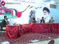 [Talk Show] Islamic Revolution in Iran - انقلاب اسلامی ایران کے 33 سال - Feb 13, 2012 - Urdu