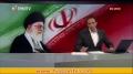 [7 Feb 2013] Líder supremo de Irán rechaza presiones de EEUU - Spanish