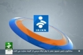 IRINN News - 13 Feb 2013 - 0200 IRST - English