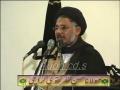 [Majlis] Alamate Zahoor e Imam Zamana as - H.I Hassan Zafar Naqvi - Urdu