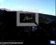 16 FEB 2013 - BOMB Blast in Quetta targetting - All Languages