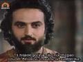 [23] Hz . Jusuf a.s 23 deo - Persian Sub Bosnian