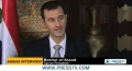 [25 Feb 2013] West loses control of Syria militants - English
