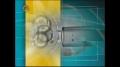 [05 Mar 2013] A Gateway to Technology - Daricha - دریچہ - Urdu