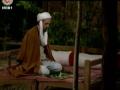 [17] [Serial] Memories of Unfinished Man خاطرات مرد ناتمام - Farsi sub English