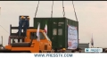 [10 Mar 2013] Iran opens new gateway between North-South Transportation Corridor - English