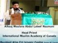 [4] Muslims in Vancouver, BC - Dua for Shia and Sunni Unity - Alhaaj Maulana Lateef Naumani - Imam of Fiji Center - Urdu