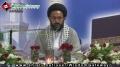 سیرت رسول ص اور آج کا نوجوان - H.I. Sadiq Taqvi - MAJU - 10 March 2013 - Urdu
