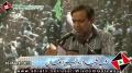 [16 March 2013] شب شہداء - Salaam by Shaheed Ustad Sibt-e Jaffer - Buffer Zone, Karachi - Urdu