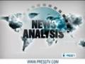 [22 Mar 2013] US against resolution to Iran talks - News Analysis - English