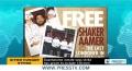 [02 April 2013] US acting criminally at Gitmo prison - English