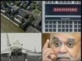 Saudi Prince Bandar - UK bribery disgrace in trade with Saudi Arabia -  Persian