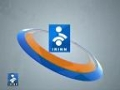 IRINN News - 3 May 2013 - 0200 IRST - English