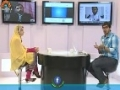 [5 May 2013] Conference Call‍ Social Media - Urdu