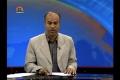 [17 May 13] IRAN focused on Enhancing Economical Power which Terrifies the Enemy - Urdu