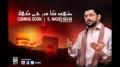 [07] Manqabat - Ap Muhskil Khusha - Syed Nasir Agha 2013-14 - Urdu
