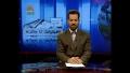 [23 may 2013] Program اخبارات کا جائزہ - Press Review - Urdu