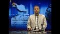 [26 may 2013] Program اخبارات کا جائزہ - Press Review - Urdu
