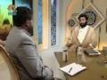 [24 May 13]Tarikhe Islam: Imam Ali (as) Ki Wiladat امام علی علیہ السلام کی ولادت - Urdu