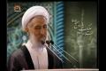 [31 May 2013] Tehran Friday Prayers آیت الله صدیقی - Urdu