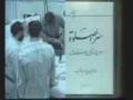 Imam Khomeini (r.a) last ablution