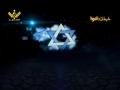 [5] Documentary - Shaitaan ka Ighwa - شیطان کا اغواء - Urdu