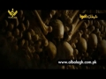 [6] Documentary - Shaitaan ka Ighwa - شیطان کا اغواء - Urdu