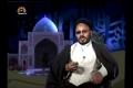 آج کا پیغام Todays Food for Thought گناہ اور انسانی زندگی پر اثر - Urdu