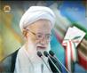 [14 June 2013] Tehran Friday Prayers - حجت الاسلام امامی کاشانی - خطبہ نماز جمعہ - Urdu