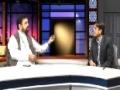 Views on News - Egypt Shia Killings - 29/06/13 - Ahlebait Tv - Urdu