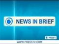 [01 July 13] News Bulletin - English