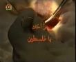 [8/8] تيرے لۓ اے فلسطين - For You O Palestine - Iranian Serial - Urdu