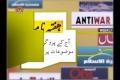 [12 July 13] Hafta Naame - ھفتہ نامہ - Urdu