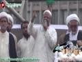 [AL-QUDS 2013] Karachi, Pakistan : Speech Dr Merajul Huda Siddiqui, Ameer Jamate Islami Sindh - Urdu