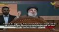 Hassan Nasrallah: Iran & Shias Portrayed as Main Enemy to Save israel - Arabic sub English