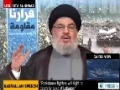[16Aug13] Anniversary of July 2006 War Speech - Syed Hasan Nasrallah - [ENGLISH]