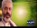 [14 August  2013] Islam aur Zahoor key Alaim - End Of Time | آخری زمانہ - Urdu