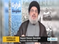 [19 August 2013] Hezbollah Secy Gen accuses israeli-backed Takfiri groups of latest bombing - English