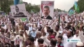 [19 August 2013] Pakistani protesters condemn violence in Egypt - English