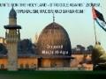 [AL-QUDS 2013][AQC] Detroit, MI USA - Quran Recitation & Translation - 2 August 2013 - English