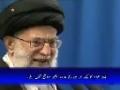 مصر در کلام رہبر - Egypt - Rahbar Sayed Ali Khamenei - Farsi sub Urdu