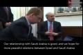 Netanyahu admits common regional interests between Saudi Arabia & israel - Hebrew sub English