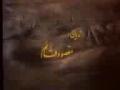 Movie - Boo Ali Sina - 7 of 8 - Urdu