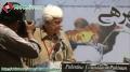 [22 July 2013] International Palestine solidarity conference - Speech Mr Taaj Haider - Urdu