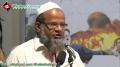 [22 July 2013] International Palestine solidarity conference - Speech Dr Merajul Huda Siddiqui - Jamate Islami - Urdu