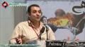 [22 July 2013] International Palestine solidarity conference - Speech Dr Muhammad Zaa Zaa - Palestine - English