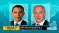 [1 Sept 2013] US, israel coordinated regarding Syria - English