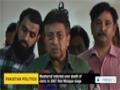 [2 Sept 2013] Pakistan police file murder charges against Pervez Musharraf - English