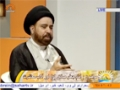 [2 Sept 2013] Shahadat Imam Jafar Sadiq a.s | شہادت امام صادق ع - Morning Show - Urdu